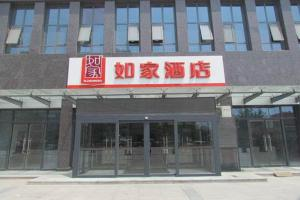 Home Inn Ji'nan Changqing University City
