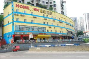 Home Inn Chongqing Yangjiaping Shiping Bridge