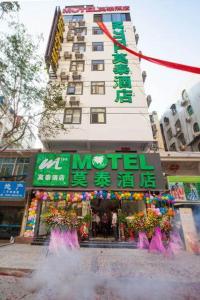 Motel Sanyawan Haijing