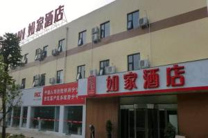 Home Inn Zhengzhou West 3rd Ring Road Zhongyuan Road