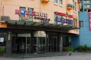 Motel Shanghai South Lianhua Road Yindu Road
