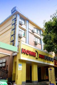 Home Inn Fortune Plaza