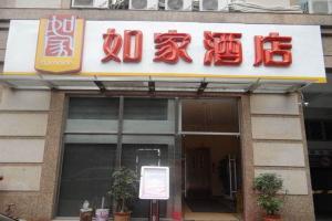 Home Inn Guangzhou Dongshankou Metro Station