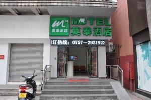 (Motel Shunde Daliang Pedestrian Street Qinghuiyuan)