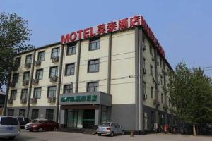 莫泰廊坊高鐵站和平路店 (Motel Langfang High Speed Railway Station Heping Road)