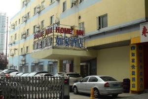 Home Inn Nanjing East Zhongshan Road Jiefang Road