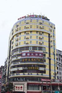 Home Inn Wuhan Zhongshan Avenue Hanzheng Street