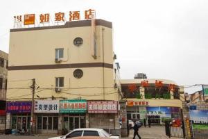 Home Inn Hohhot East Xinhua Street Wanda Plaza
