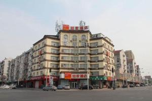Home Inn Hefei Taihu Road Chinese Academy Of Sciences
