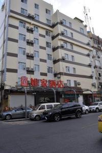 Home Inn Nanjing Hongqiao Center Saipailou Street
