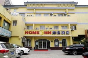 Home Inn Hangzhou Xiaoshan Central Square Renmin Road Metro Station