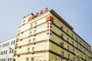 Home Inn Wuhan Yellow Crane Tower Hubu Alley