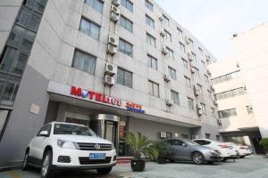 Motel Suzhou Sanxiang Sqaure Metro Station