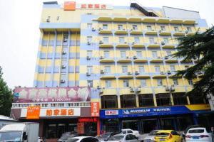 Home Inn Ji'Nan Jingsan Weijiu Road