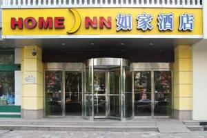 Home Inn Xi'an Gaoxin District Keji Road Residential Compound