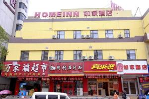 Home Inn Zhengzhou Railway Station
