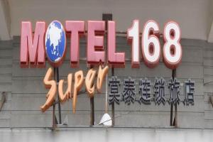 (Motel Hohhot Drum Tower the General House)