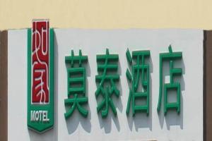 Motel Yangzhou South Yangzijiang Road Univeristy Town