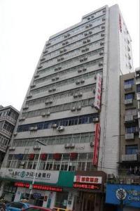 Фото отеля Home Inn Nanchang West Zhanqian Road Shengjinta