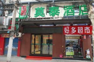 Motel Wuhan Jianghan Road Metro Station