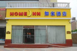 Home Inn Shijiazhuang East Zhongshan Road Nansantiao