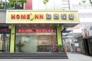 Home Inn Hangzhou Xiaoshan Xinnan Road Renmin Road Metro Station