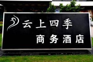 Fairyland Hotel Kunming Nanping Pedestrian Street Jingxing