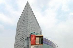 Fairyland Hotel Kunming Nanping Pedestrian Street Baida