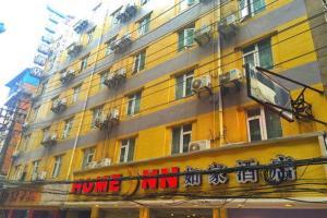 Home Inn Nanchang Bayi Square Dinggong Road