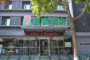 莫泰168 安慶菱湖南路蓮湖公園店 (Motel Anqing South Linghu Road Lianhu Park)