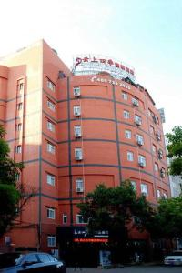 Fairyland Hotel Kunming East Railway Station
