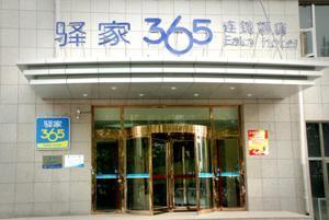 Eaka 365 Hotel Zhangjiakou East Wuyi Road