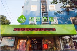 Hi Inn Chongqing Huahuiyuan (Flower Garden)