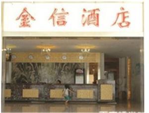 Jinxin Holiday Hotel