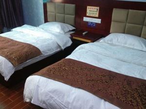 Baoshan Huarong Inn