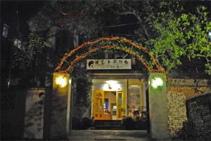 Wudang Daoke Youth Hostel