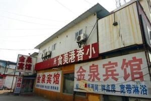 Linyi Jinquan Inn Luosi Road Branch