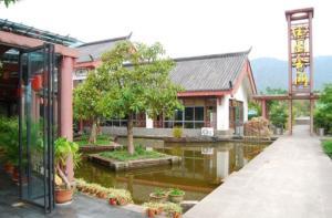 Xichang Qionghai Garden Chalet Villa Hotel