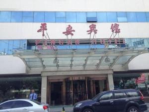 Ningbo Pingan Hotel