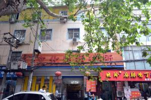 Zhengzhou Culture Bureau Business Guesthouse
