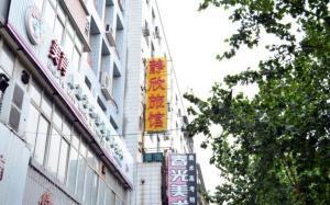 Jing Xin Guest House