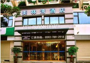 Xiamen Meilinwan Hotel