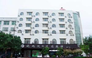 Xingzi Kunpeng Holiday Hotel