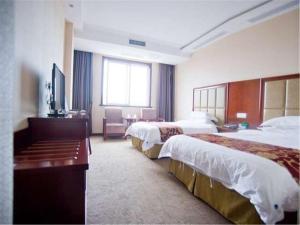 Фото отеля Qianshan Zezhou Holiday Inn