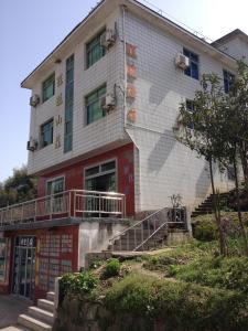 Huangshan Wangwang Hotel