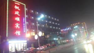 Yifanfengshun Hotel Bozhou