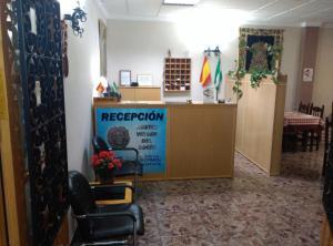 obrázek - Hostal Virgen Del Rocío