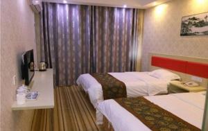 Xinjiayuan Business Hotel