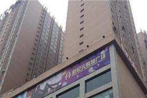 Chongqing Yijun Themes Apartment