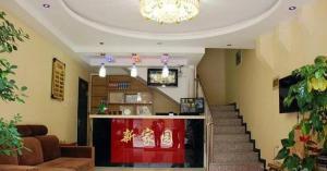 Mudanjiang Xinjiayuan Express Inn